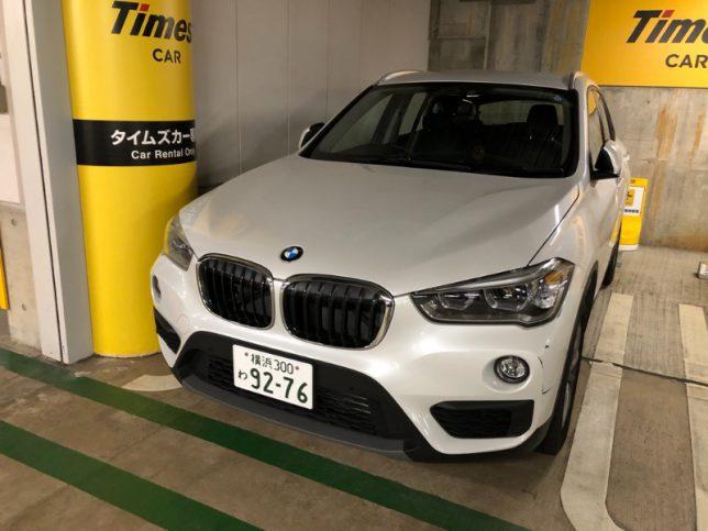 times-rental-BMW.jpg