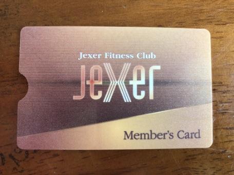 ジェクサーのゴールドの会員証