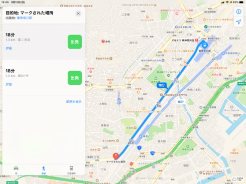 ジェクサー横浜 ジェクサー東神奈川 地図