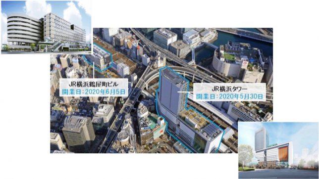 JR横浜タワー JR横浜鶴屋町ビル 説明