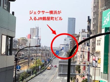JR東神奈川駅から見えるジェクサー横浜が入るJR横浜鶴屋町ビル