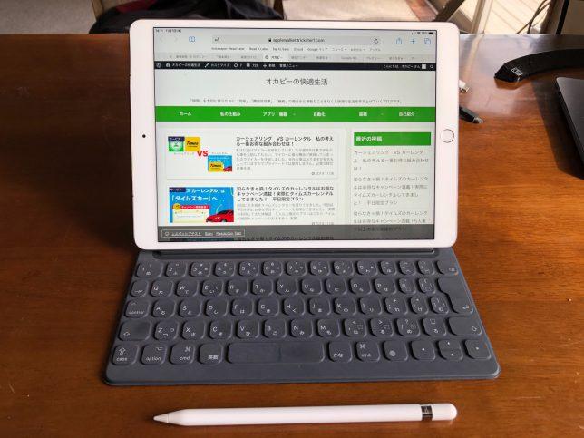 私のiPad ProとMagic KeyboardとApple Pencil